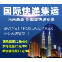 想知道到马来西亚澳大利亚的海运价格_怎么海运好? 飞旗国际-专业专注国际物流 搬家海运