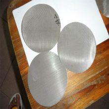 安平不锈钢网 不锈钢网板 过滤网片厂家