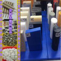 尼龙板加工PA66 PP聚丙烯PE板 POM赛钢棒 聚四氟乙烯PTFE塑料板