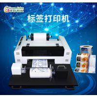 绿彩喷墨标签打印机彩色数码不干胶打印机卷筒纸数码印刷机