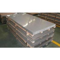 供应德国DTN EN 1043钢板DTN EN 1043碳素结构钢性能