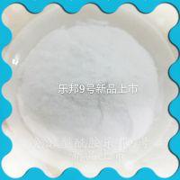 PG偏关县聚丙烯酰胺