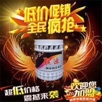 丙烯酸聚硅氧烷面漆 快干漆系列 直销价格低 联迪漆业 编号A4577