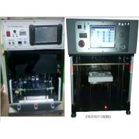 手机外壳尺寸检测仪韩国DONGDO东渡ML-CP系列