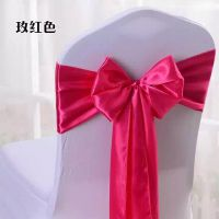 君康 定制婚庆庆典用品/自系色丁缎带|丝带椅套|椅背花蝴蝶结绑带_