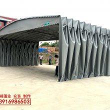 上海移动雨棚/嘉定折叠雨棚/外冈镇大型推拉仓储雨棚制作厂家