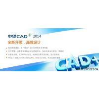正版金牌代理商供应中望CAD2018二维图形工程绘图软件
