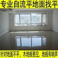地坪材料 自流平水泥 塑胶地板木地板地坪漆之前 地面找平材料