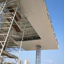 高边防风条扣板吊顶 加油站防风条扣板天花