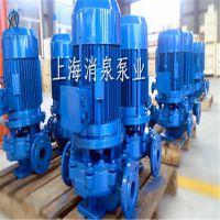上海消泉 ISG65-160A 单吸式离心管道泵 冲压管道泵