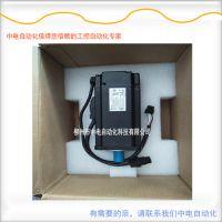 台达伺服驱动器A2系列5500W ASD-A2-5543-M