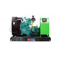 华全小型双缸柴油发电机使用、保护方法