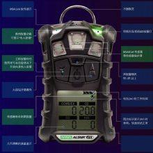 梅思安四合一气体检测仪天鹰Altair 4X