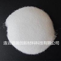 高纯石英砂,高纯二氧化硅颗粒99.999