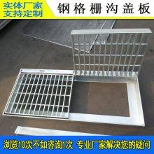 茂名平台钢格栅板定做 肇庆井盖钢格板厂家 厂房钢格栅板