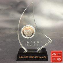 企业上市纪念品设计制作厂家,青岛市定做上市庆典水晶纪念品,水晶奖牌奖品,年会纪念礼品