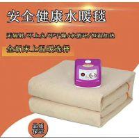 电热水暖毯厂家 电热水暖毯价格 电热水暖毯型号