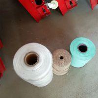 玉米秸秆打捆机专用编织网青贮包膜机捆草网塑料打包网