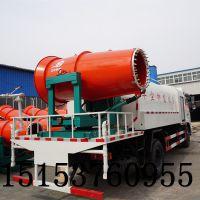 长春风清环保KCS400喷雾速度快射雾机 工业精量喷雾炮车