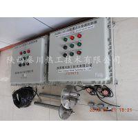 陕西秦川热工--国外窑炉点火火嘴及炉膛安全保护装置