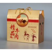 河南精品牛肉酱包装礼盒厂家专业生产酱包装礼品盒