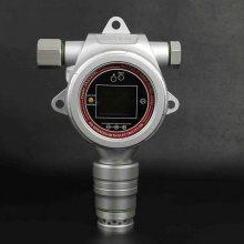 石家庄固定式制冷剂泄漏报警器TD500S-R407a红外原理氟里昂检漏报警仪