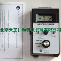 中国总代理原装进口美国ALP公司AIC20MJ负离子检测仪 可检测空气中正负离子100-2000万个
