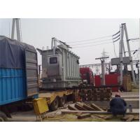 超重大件运输(图)、大件运输公司联系方式、安特起重吊装