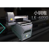 蜡烛印花机,理光6090平板打印机,小型加工设备
