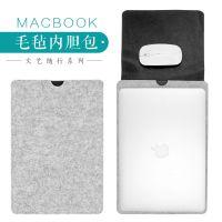 MacBook air/Pro内胆包保护套 苹果笔记本电脑包 时尚毛毡包