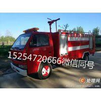 水罐二手消防车多少钱