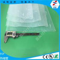 PFA 耐高温 高透明 超大口热缩套管 350mm