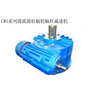 无锡CWS减速机