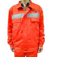 环卫工人清洁工作服套装交通安全服装反光衣园林绿化工作服劳保服