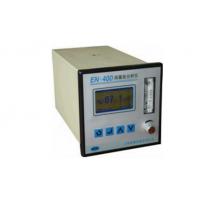 zz微量气体分析仪EN-400