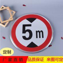 开平交通安全道路标志牌 超强反光标志牌 导向标识牌
