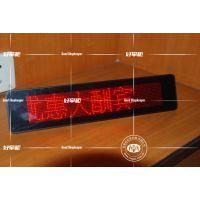 小型LED显示屏尺寸:350*80*20,内容自行编辑,桌面展示道具。全国直销