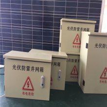 家用发电系统 太阳能光伏发电 10KW 中国英利