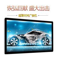 供应玛威尔32寸mwe955楼宇壁挂安卓超薄网络版液晶广告机