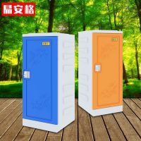 广东健身房塑料更衣柜寄存柜ABS学生柜厂家易安格