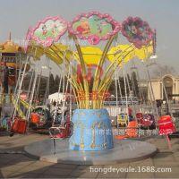 郑州宏德游乐热销MNFX-6P迷你飞椅 户外儿童旋转类游乐设备西瓜飞椅