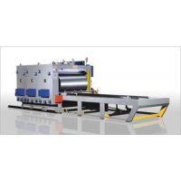 福隆瑞洋(在线咨询)|印刷机|青岛纸箱印刷机