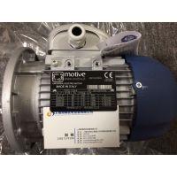 意大利原装进口机电设备motive电机 优势供应 71B-4可以提供原产地证明 报关报税单