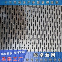 供应不锈钢冲孔网 方形建筑冲孔筛板 装饰网规格