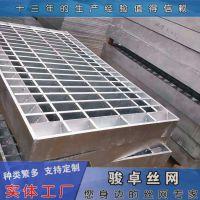 热镀锌钢格板 停车场钢格栅板用途 自产自销