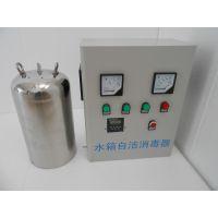 厂家直销消防水箱自洁消毒器