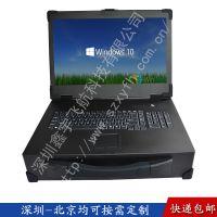 19寸机加工机箱工业便携机军工电脑加固笔记本外壳抽拉硬盘采集站