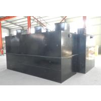 大庆飞骥地埋式一体化污水处理设备FJ-WS品质保证实力雄厚