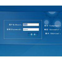 设备维修保养管理软件 v9.9 设备台账管理 设备管理软件