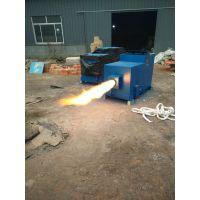 阜阳市锯末颗粒热水燃烧炉 洗浴锅炉改造